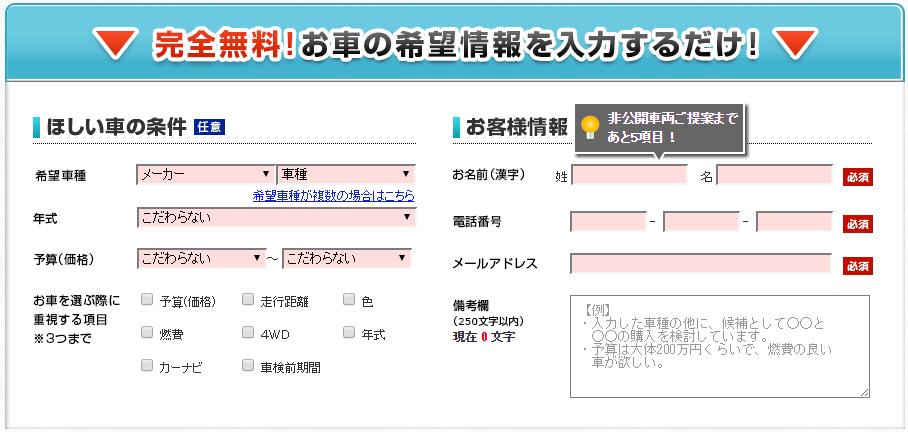 SnapCrab_NoName_2015-5-27_10-49-19_No-00